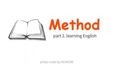 Photo of 沒基礎如何學好英文? 3 大方法教你如何擺脫錯誤學習思維!