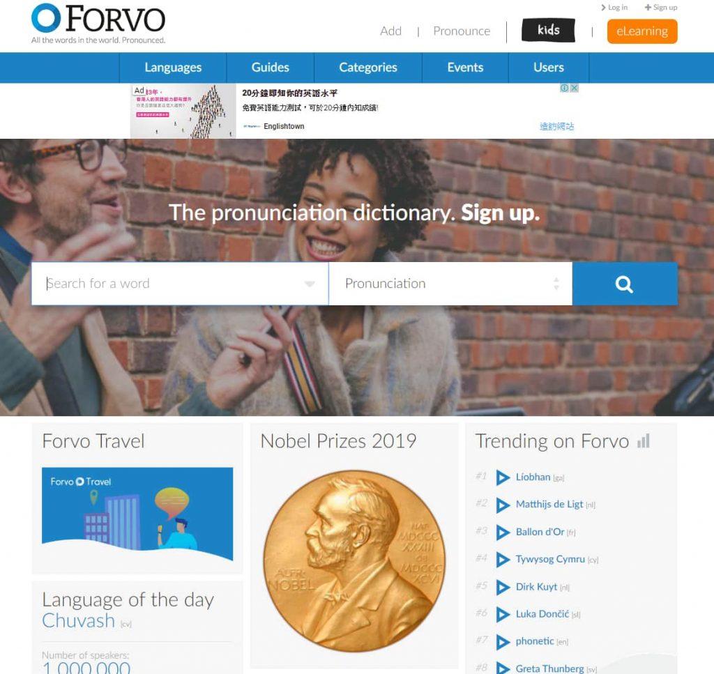 forvo-english-speaking-app